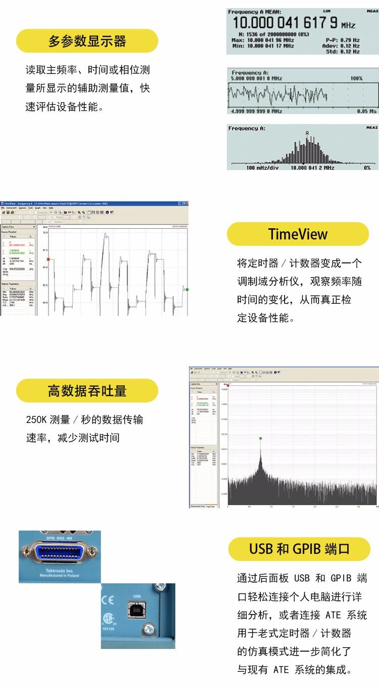 FCA3000-tb详情_02.jpg