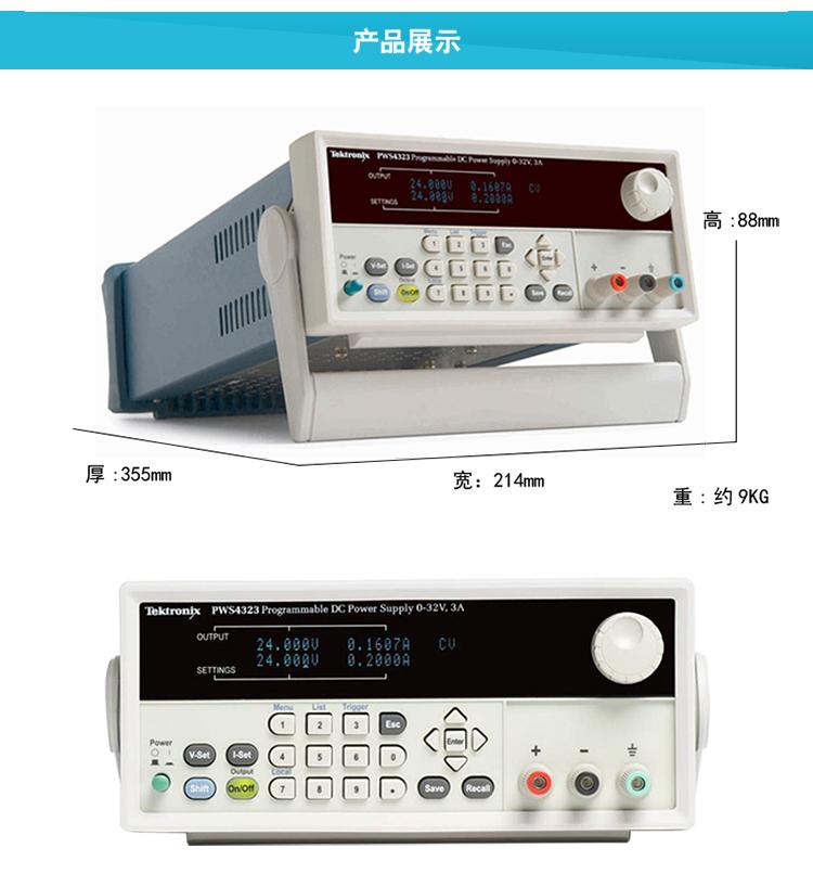 PWS4000-tb详情页_04.jpg