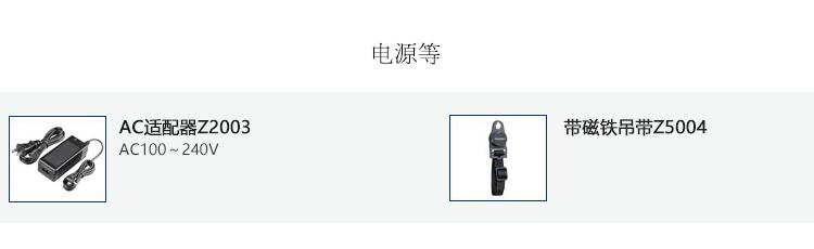 LR8515选件.jpg