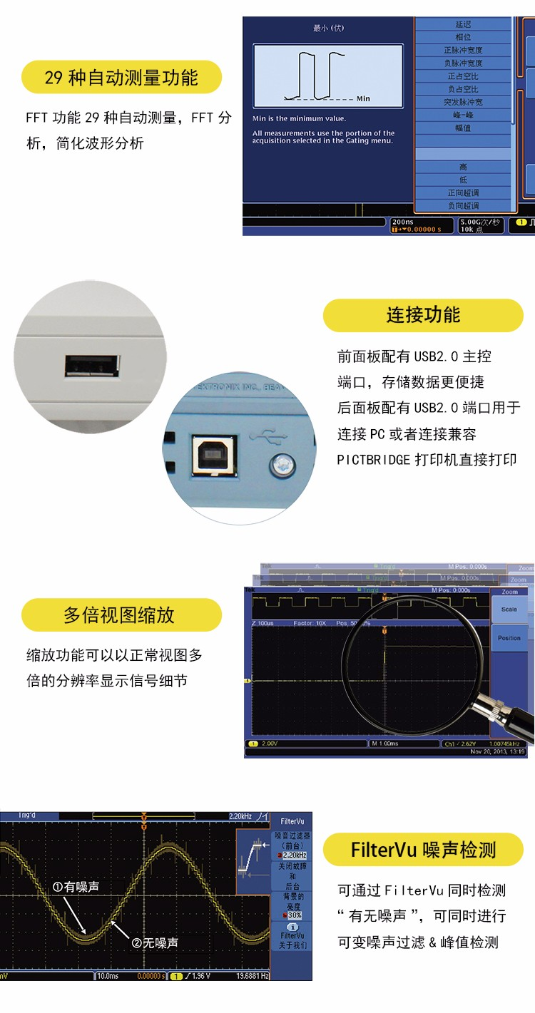 DPO,MSO-2000B-tb详情_02.jpg